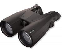 Steiner Optics - HX Series 15x56 HD Binoculars - Versatile Optics -, Shockproof and Waterproof Binoculars for Precision in Hunting