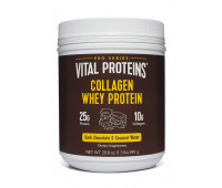 Vital Proteins - Collagen Whey Protein (Cocoa & Coconut Water, 20.8oz)